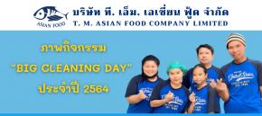 """อับเดท! ภาพกิจกรรม """"BIG Cleaning Day 2021"""" January 9, 2021"""