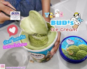 BUDs Ice Cream