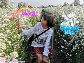Chiang Mai Trip 2020