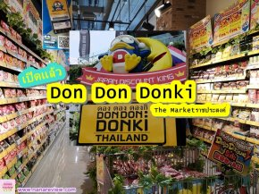 Don Don Donki The Market
