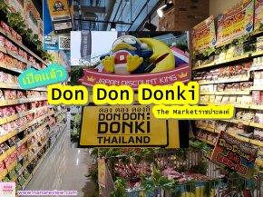 Don Don Donki The Market