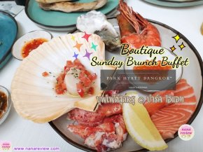 Sunday Brunch Buffet Park Hyatt Bangkok