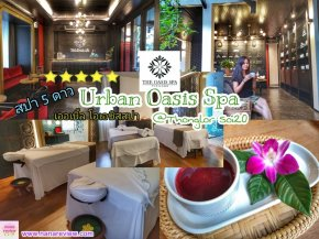 Urban Oasis Spa Thonglor
