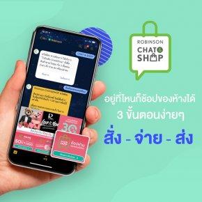 Robinson Chat and Shop Via Line