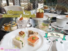 Afternoon Tea Rosewood Bangkok