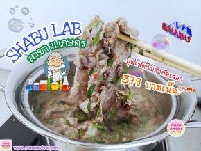 Shabu Lab Kaset