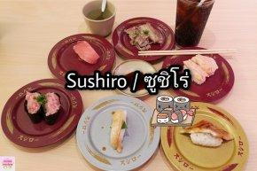 Sushiro Central World