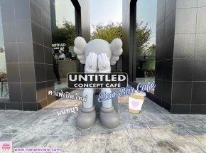 Untitled Concept Café