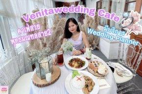 Venitawedding Cafe