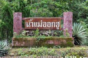 Nam Mae Oak Hu