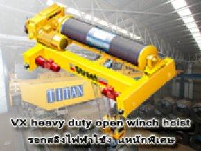 รอกสลิงไฟฟ้า สำหรับอุตสาหกรรมหนักพิเศษ รุ่น VX