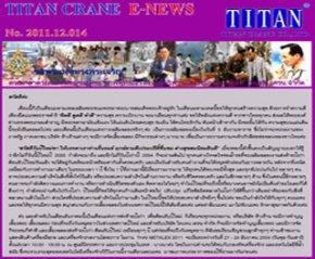 2011.12.014 ภาพบรรยากาศในงาน Exhibition Metalex 2011 บูธ