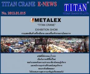 2012.01.015 ภาพบรรยากาศในงาน THAI METALEX 2011