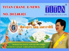 2012.08.021 สมาคมการเชื่อมแห่งประเทศไทย