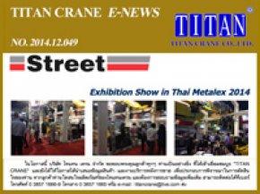 2014.12.049 ภาพบรรยากาศภายในงาน Thai Metalex 2014