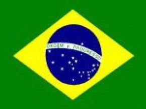 กาแฟบราซิล