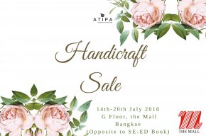 Handicraft Sale, The Mall Bangkae