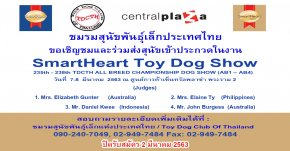 SmartHeart Toy Dog Show 2020