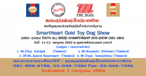 SmartHeart Gold Toy Dog Show 2020