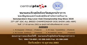 Samutprakarn Dog Lover Club Championship Dog Show