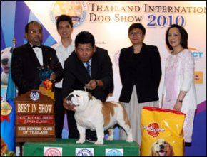 THAILAND INTERNATIONAL DOG SHOW 2010