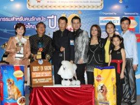 THAILAND INTERNATIONAL DOG SHOW 2011