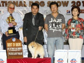 PANTIP PET EXPO & NATIONAL DOG SHOW 2011