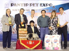 PANTIP PET EXPO & NATIONAL DOG SHOW 2012(AB2)