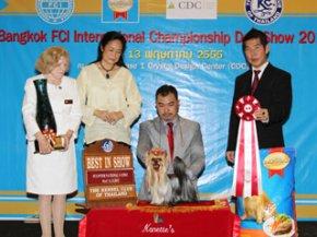Bangkok FCI International Championship Dog Show 2012(AB1)