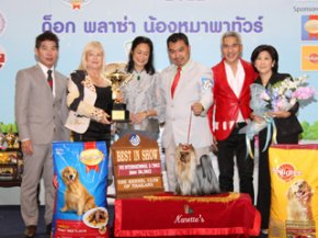 Thailand International Dog Show 2012(FCI3)