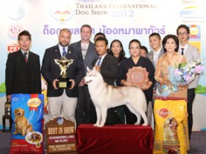 Thailand International Dog Show 2012(FCI4)