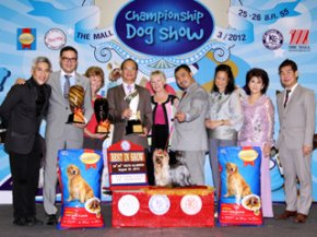 The Mall Championship Dog Show 3/2012(AB3)