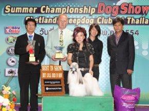 Summer Championship Dog Show 2011(AB3)