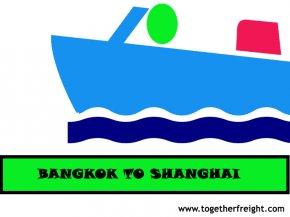 บริการขนส่งสินค้าทางเรือ จากกรุงเทพ ไปเซี่ยงไฮ้