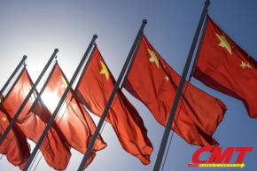 """รู้จัก """"ประเทศจีน"""" แบบเข้าใจง่าย"""