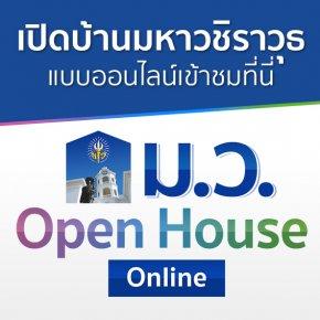 ม.ว.Open House Online : EP4 ชมได้แล้ววันนี้