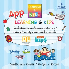 APP LEARNING & KIDS