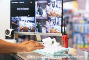 ติดตั้งกล้องวงจรปิด นอกจากเรื่องราคาและสินค้าแล้วต้องดูอะไรบ้าง