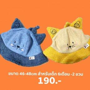 หมวกน้องแมวขนปุย