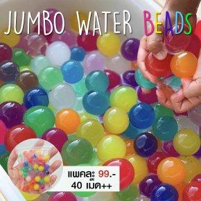 JUMBO waterbead