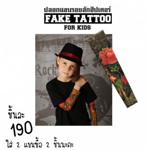 Fake tatto