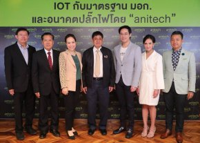 """IOT with Thai Industrial Standard and the Future of Plug by Anitech"""