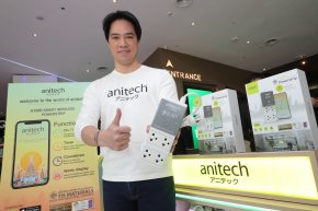 Anitech รุกตลาด IoT ระดมทุนกว่า 100 ล้านบาทจากกองทุน Hawthorn Resources