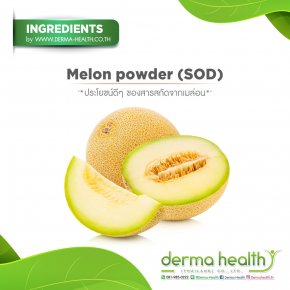 Melon Powder (SOD)