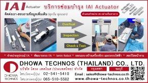 IAI Actuator Repairing Service