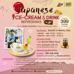 JAPANESE ICE-CREAM & DRINK REFRESHING WORKSHOP