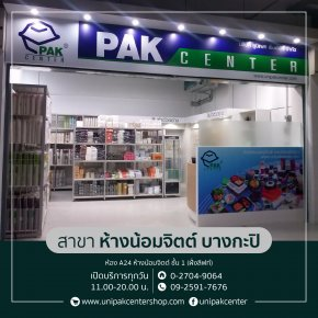MAP :  PAK CENTER : N MARK PLAZA BANGKAPI (HAPPYLAND CENTER)