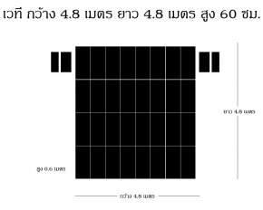 SET 3 เช่าเวที สูง 60 cm