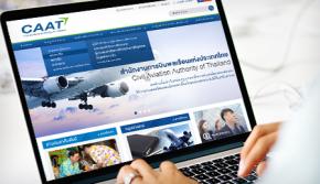 CAAT Website & Intranet สำนักงานการบินพลเรือน