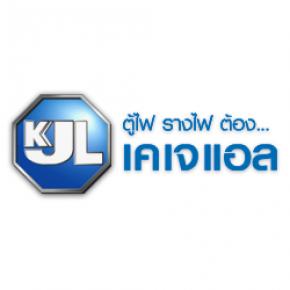 แคตตาล็อก KJL ตู้สวิทช์บอร์ด พูลบ๊อกซ์ PULL BOX